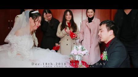 2018.12.18婚礼mv