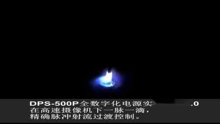 熊谷DPS-500P全数字控制脉冲MIGMAG焊机 熊谷实心碳钢焊丝脉冲焊机