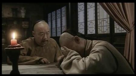巡城御史鬼难缠(第11集)[高清]