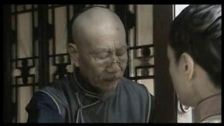 巡城御史鬼难缠(第12集)[高清]