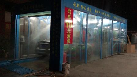 中山泳乾智能洗车机