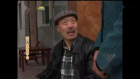 百家碎戏 都市碎戏《抠门女婿面子爸》 陕西方言 2016-_超清