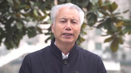 西安外事学院董事长黄藤谈:《中国教育现代化2035》和《实施方案》