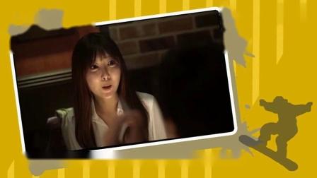 韩国电影 善良女秘书