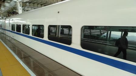 [深圳坪山站] D2322 深圳北→南昌西
