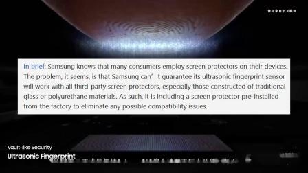 为了缓解尴尬!三星决定为Galaxy S10出厂预装屏幕防护膜