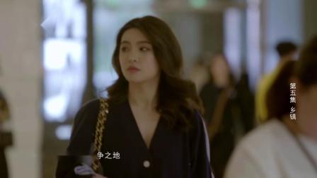 广州电视台,改革开放40周年,大型专题纪录片《头啖汤》第五集,轩尼小熊,大,10秒,2