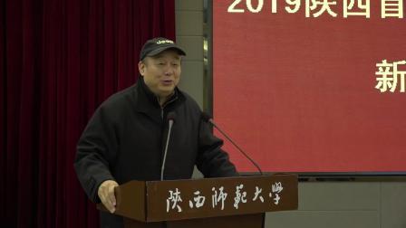 2019陕西首届国际标准舞(体育舞蹈)锦标赛新闻发布会举行