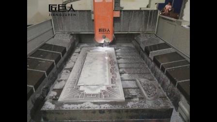 匠巨人门花雕刻机铝板切割机