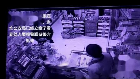 穿阿迪达斯衣服的人经常在湛江抢烟