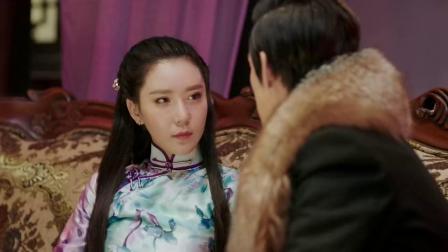 《八方传奇》张翰涛酒后迷情 错染指日本女人