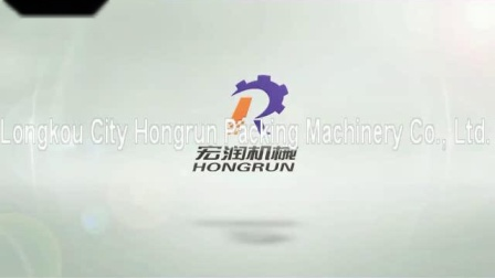 HRZ-6000M Egg Tray Machine