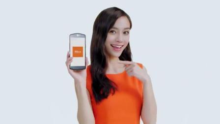 0001.哔哩哔哩-毛豆新车网广告