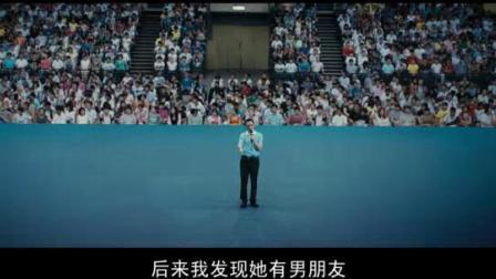 我在中国合伙人截了一段小视频