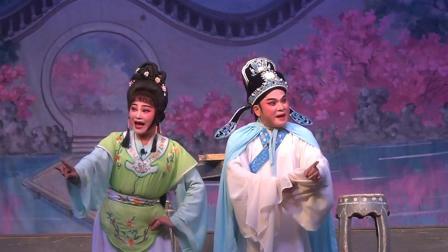 《寻亲记》-海艺琼剧团演出•主演:吴多东、刘秀兰
