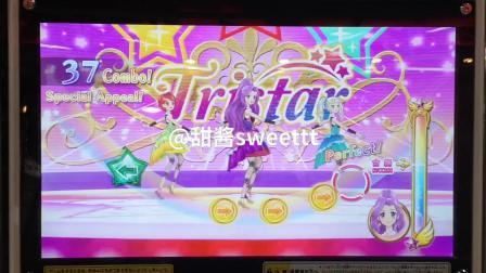 偶像活动大陆台机日常踹星星组合【甜酱sweettt】