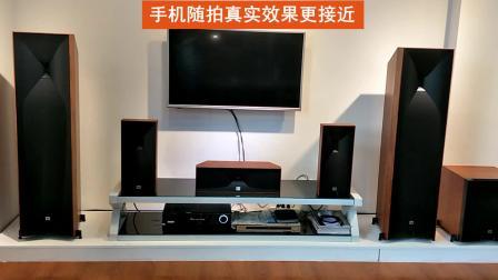 杭州实体店展厅正品JBL590音响测试视频