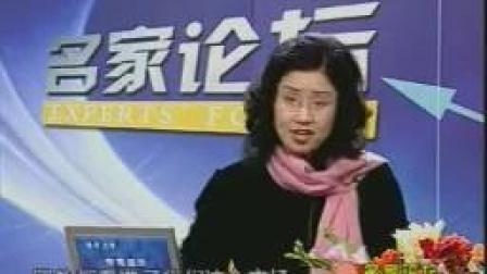 韩秀云 宏观经济 名家论坛 23—24-_标清
