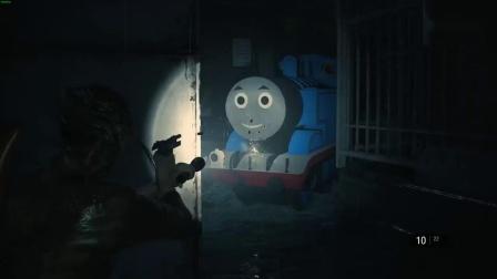 游迅网_《生化2:重制版》托马斯小火车Mod