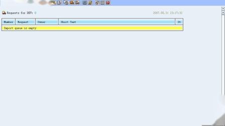 传输请求管理和运行模式配置