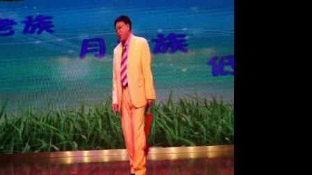"""上海说唱《各""""族""""人民》"""