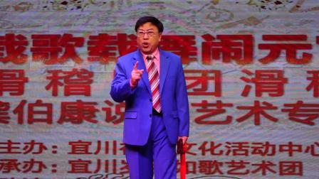 上海说唱 1.昨天今天明天 2.拍手歌 演出:著名滑稽演员龚伯康