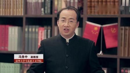 概论1-1-3马克思主义中国化的科学内涵是什么