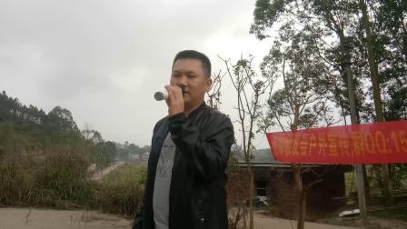 广西北海歌友会户外宣传黄海旋演唱-沉默是金