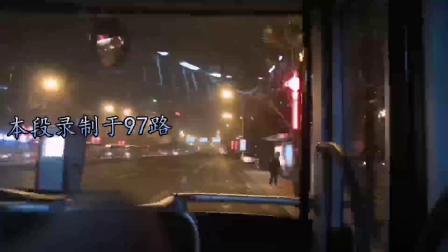 【视频来源于@CHUANGXIN201990254586312】创新设计周+京城西部夜景欣赏之自创公交线A5路全程POV五棵松桥南-航天桥西-皇亭子