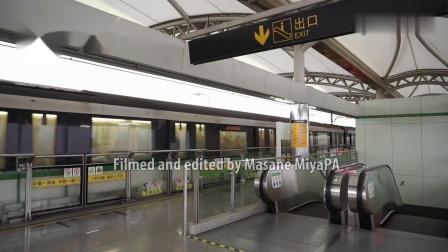 【上海地铁】魔都地铁2号线徐泾东→广兰路→浦东国际机场全程第一视角 POV