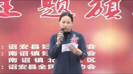 """奋进新时代 树立新风尚---诏安县妇联庆祝""""三八""""妇女节旗袍走秀活动"""