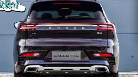 奇瑞星途TX即将上市,加长版TXL实车曝光,预售11.88万!