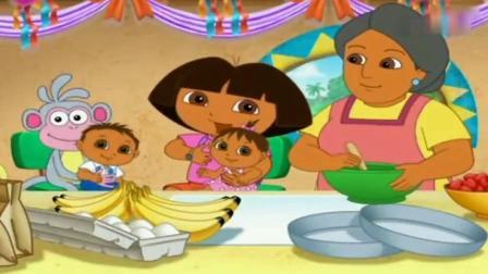 爱探险的朵拉8:朵拉奶奶给双胞胎做蛋糕