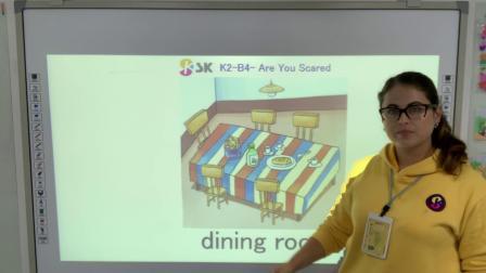 K2-Book9-B4-关键词句-Are you scared 你害怕吗