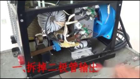 熊谷焊机传感器更换教程