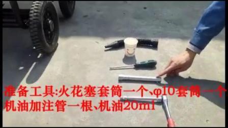 熊谷公司发动机拉不动处理方法