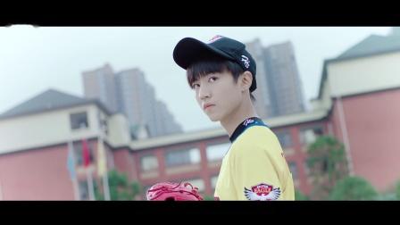 王俊凯角色混剪:青春即是一场冒险