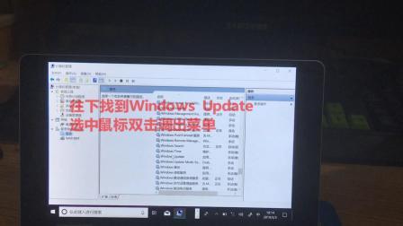 WIN10关闭系统自动更新.mov