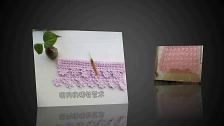 明月的棒针艺术——婴儿斜襟毛衣第八集:袖子和身片的缝合编织图案