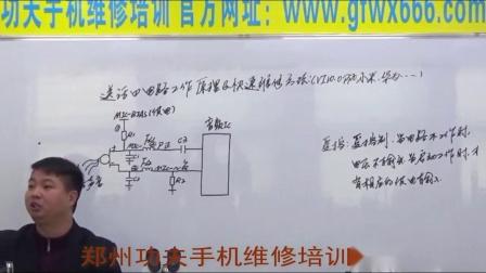 河南手机维修培训学校   送话器工作原理及检测方法(下)