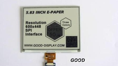 5.83寸电子纸显示屏方形电子墨水屏