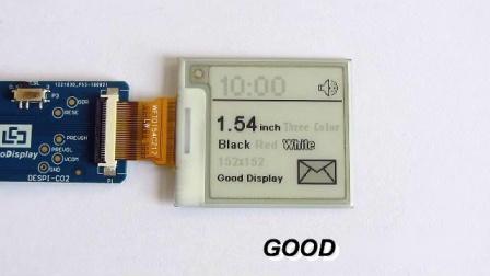 1.54寸电子墨水屏小尺寸电子纸显示屏