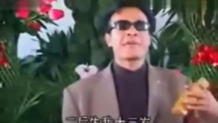 乌盟讨吃调-二后生六兰兰-苦命人03