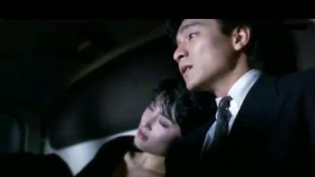 刘德华 张敏 电影《与龙共舞》,20年前的张敏美若天仙