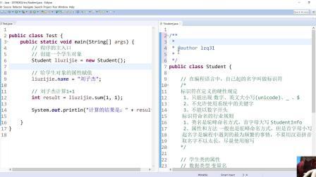 JavaWeb业余班201901-05-Java注释和数据类型