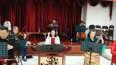 广东音乐《西江月》北京街乐队,摄影英子