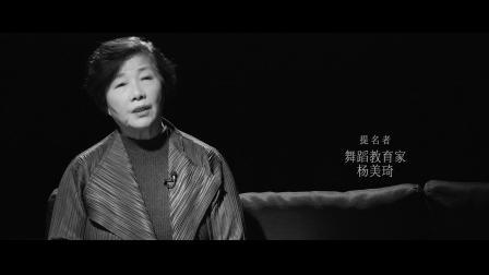VOGUEfilm女性光芒 预告片