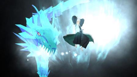 《BLEACH境·界:斩魂之刃》日番谷冬狮郎大招