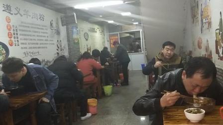 贵州金香林遵义羊肉粉培训,食客真多,羊肉粉怎么也吃不腻