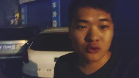 体验共享观致5 SUV 锁8次车停3个停车场的糟糕共享App 汽车Vlog003